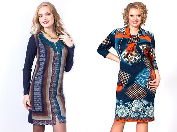 Фото: длинное вязаное платье
