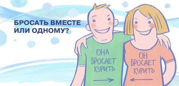kak-brosit-kyrit-v-domashnix-ysloviyax-1