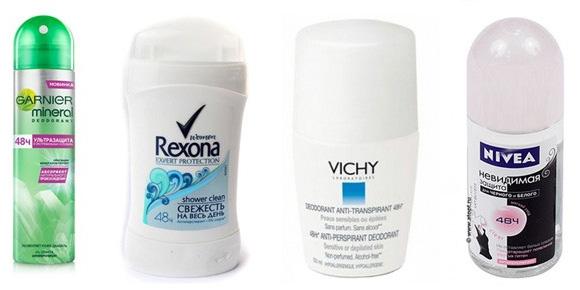Косметические средства для устранения запаха пота