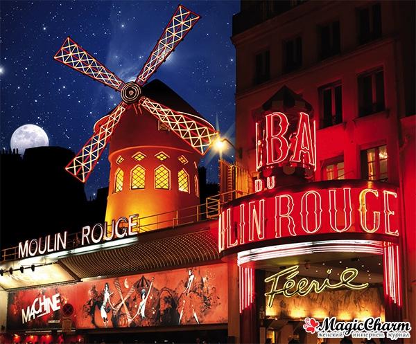 Хотите посетить Мулен Руж в Париже?