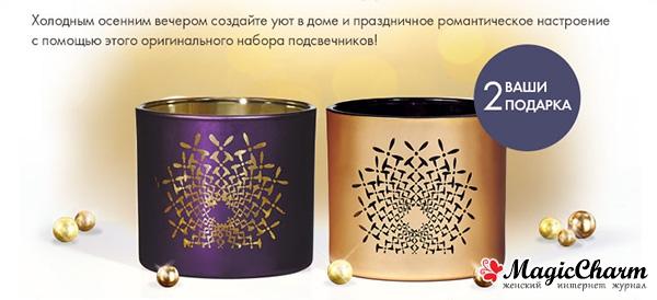 kod-bonysa-iv-roshe-raznoobrazie-skidok-2