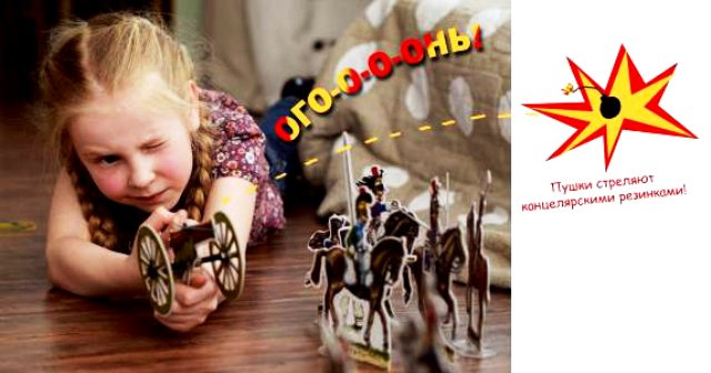 podarki-na-novyi-god-2015-deti