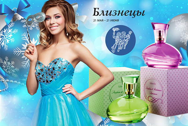 03Bliznecy-image