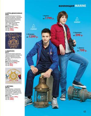 detskaya-odezhda-faberlik-2015-63