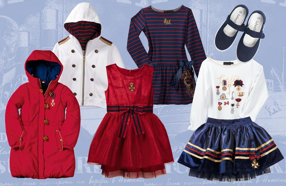 Фаберлик одежда осень