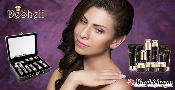 ynikalnye-osobennosti-kosmetiki-desheli-2