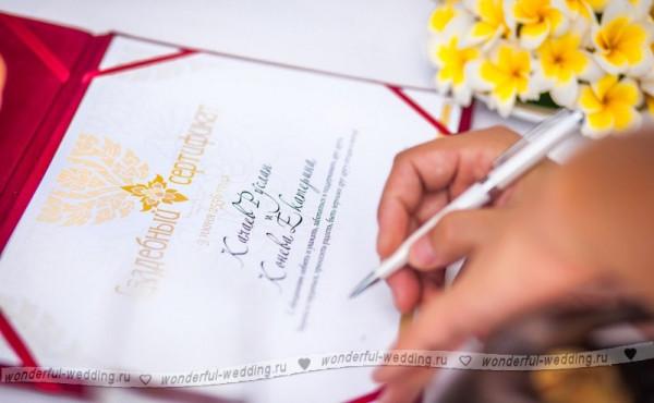 sygrat-svadby-v-pattaie-8