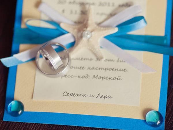 svadba-v-morskom-stile-13