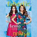 katalog-2016-7