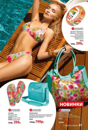 kypalniki-katalog-4