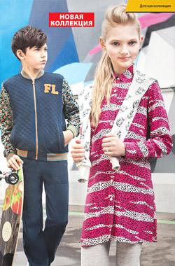 Новый каталог детской одежды на осень 2016