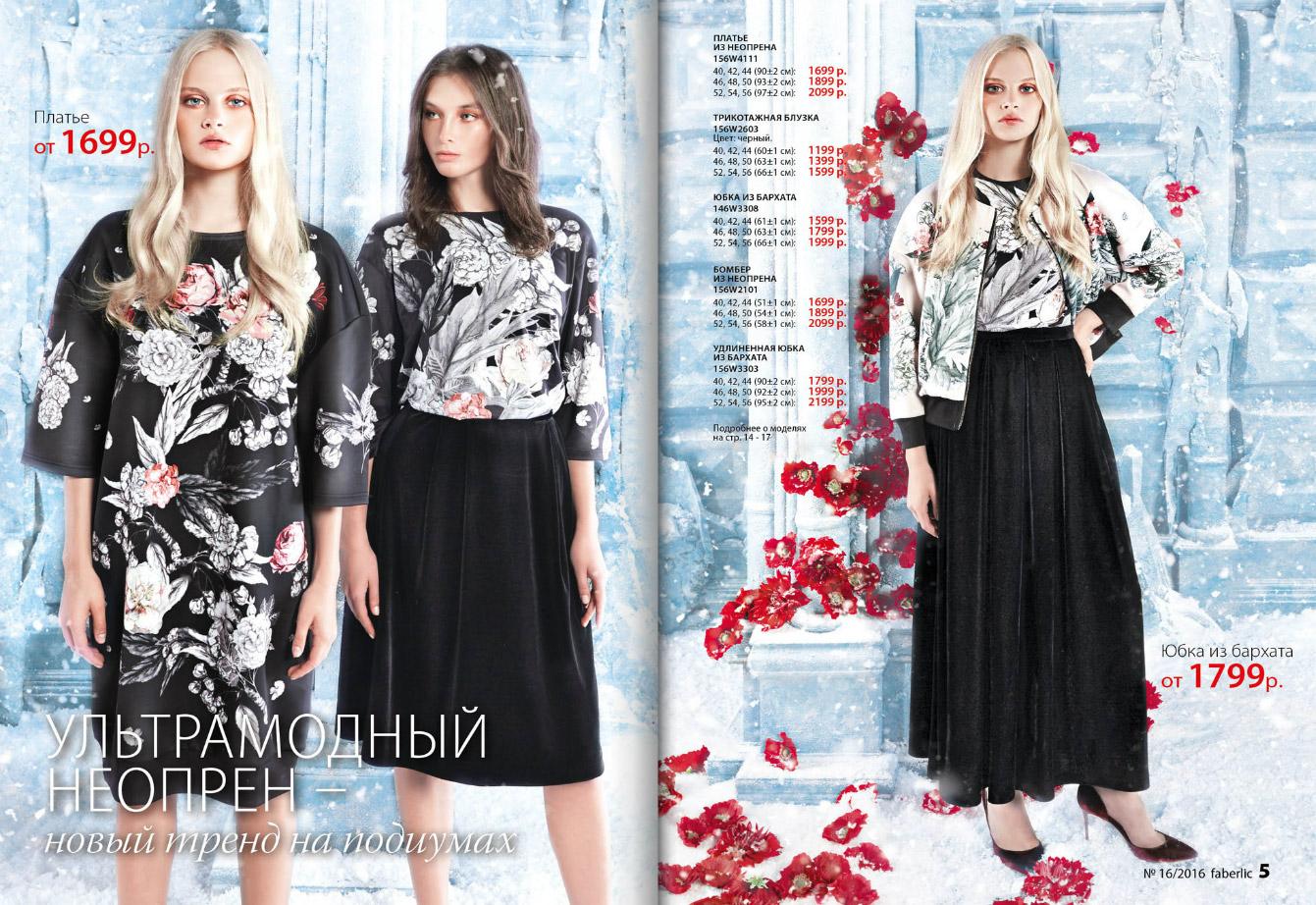 alena-ahmadyllina-01