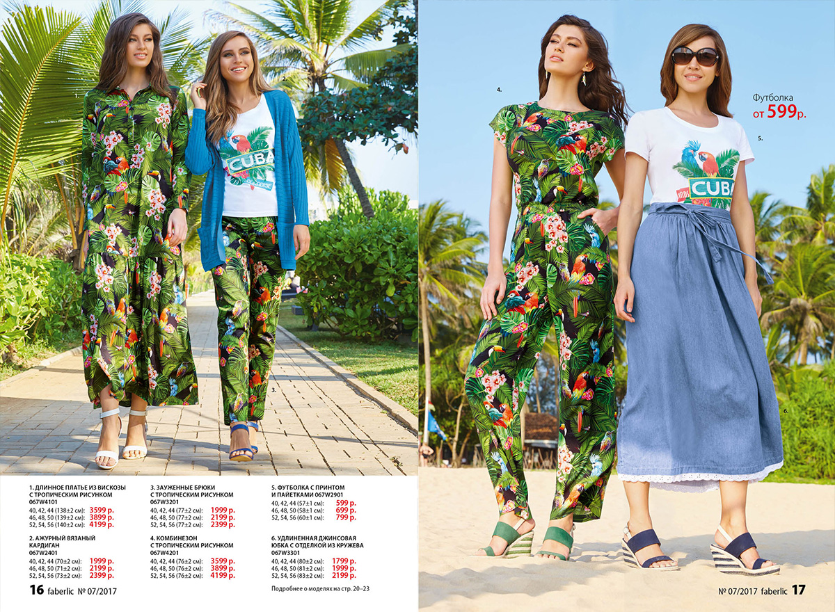 661f4f1873e Одежда для женщин от Faberlic  все новинки коллекций
